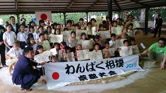 わんぱく相撲京都大会表彰者