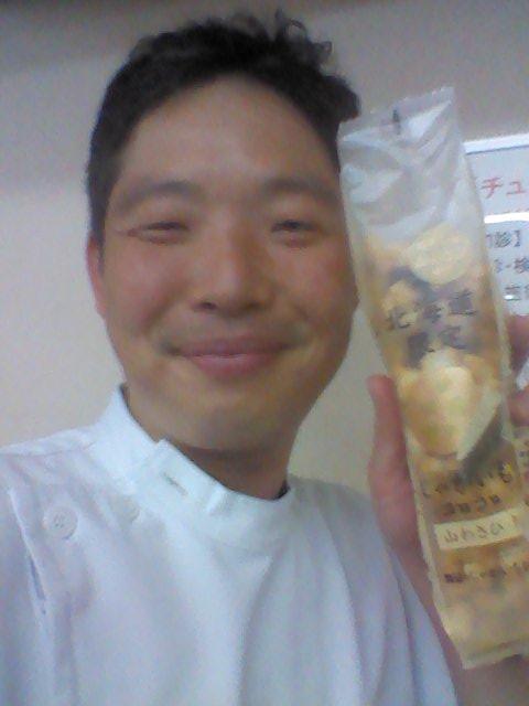 北海道土産を頂きました
