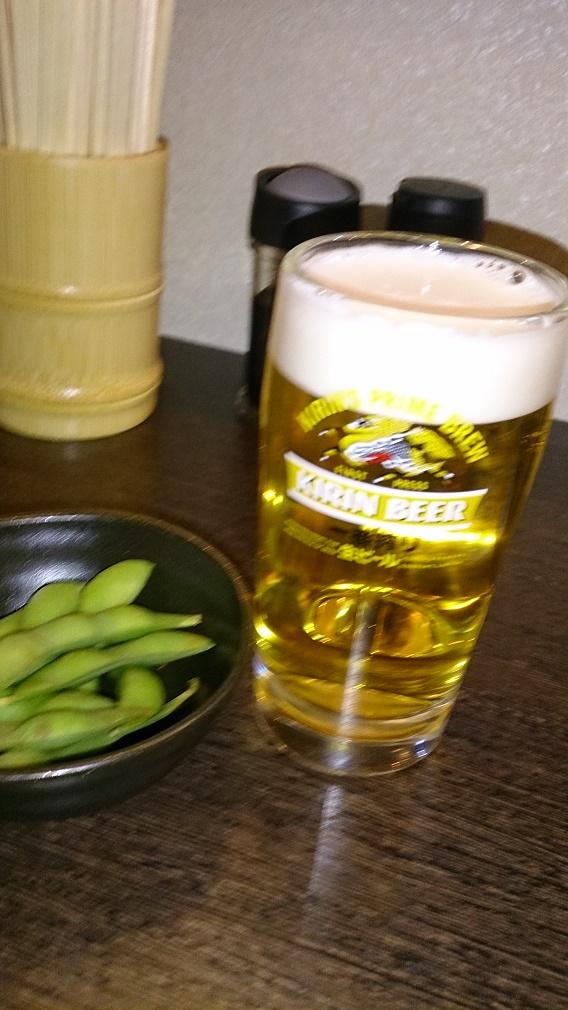 京乃湯 ビール