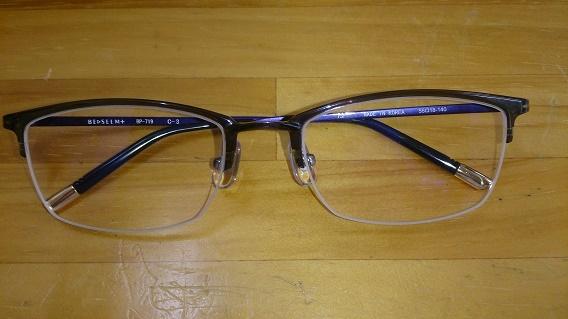 三条眼鏡工房で買ったメガネ