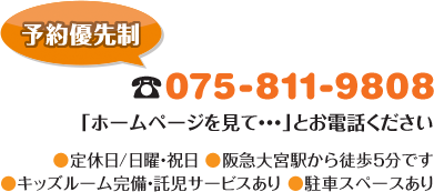 電話:011-661-1800