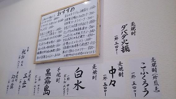 『DINING 慶 KEI』お酒メニュー