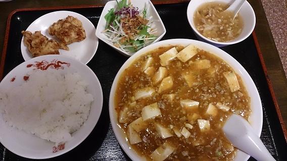 千龍麻婆豆腐定食