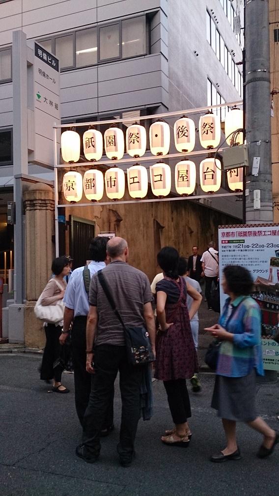 祇園祭りエコ屋台村